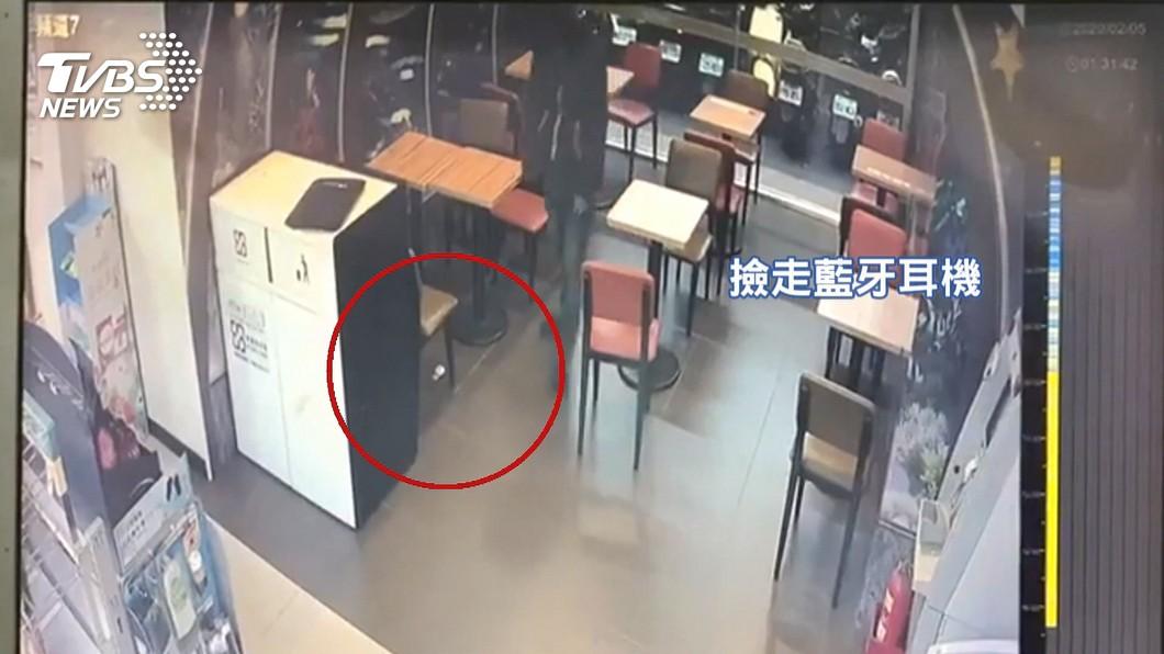 圖/TVBS 忘開「尋找」!遺失藍牙耳機 超商熟客涉侵占