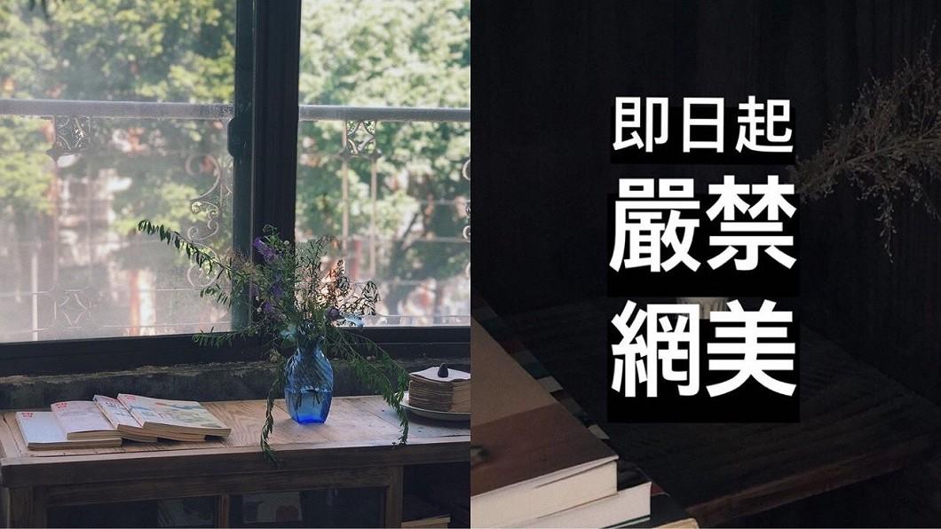 位於台北市大同區的甜點店11日在IG上公告「即日起嚴禁網美」。(圖/翻攝自三層甜點工作室IG) 網美不要來!忍3年「霸氣公告」:咖啡店換襪子正常嗎