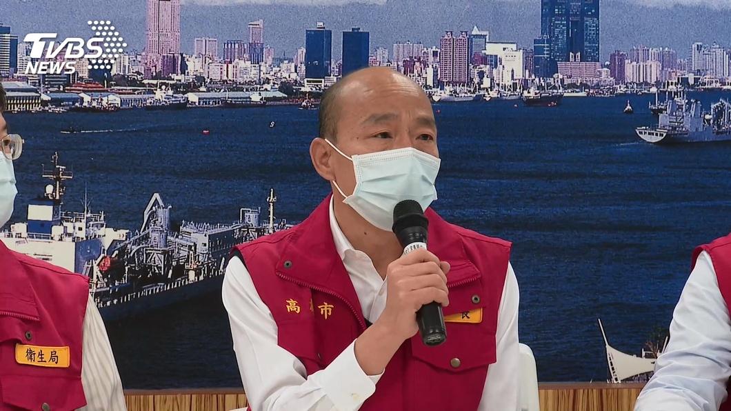 圖/TVBS 第3次! 睽違8個月韓國瑜出席行政院會