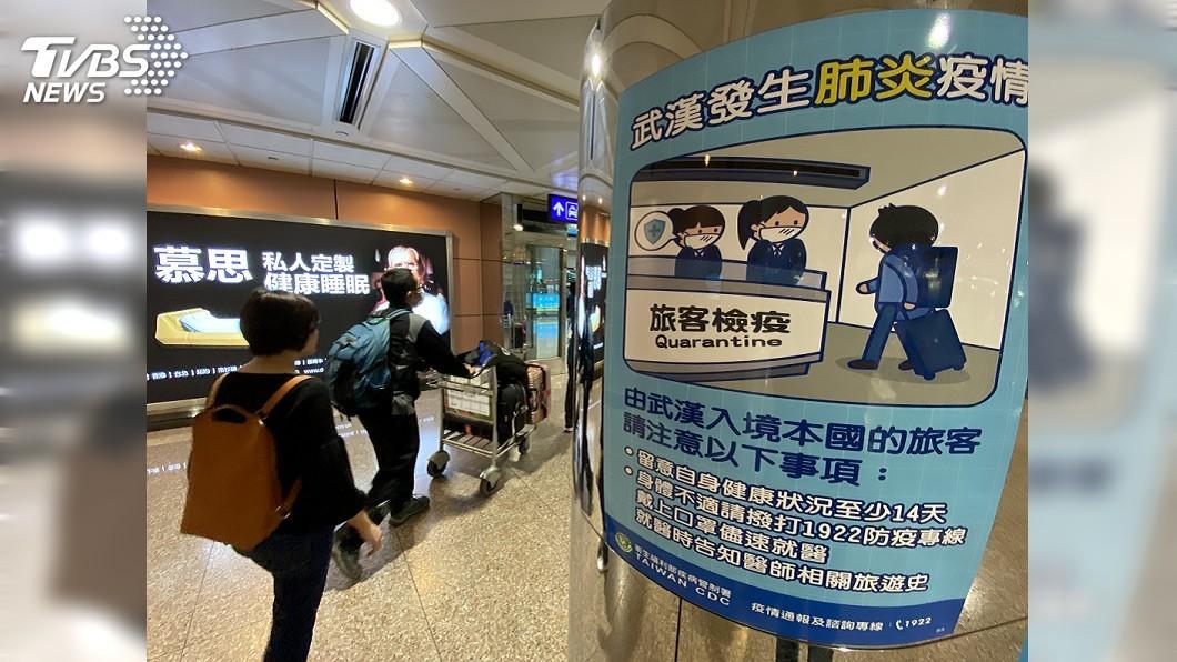 移民署:開放海外國人向駐外館申請入出境紀錄