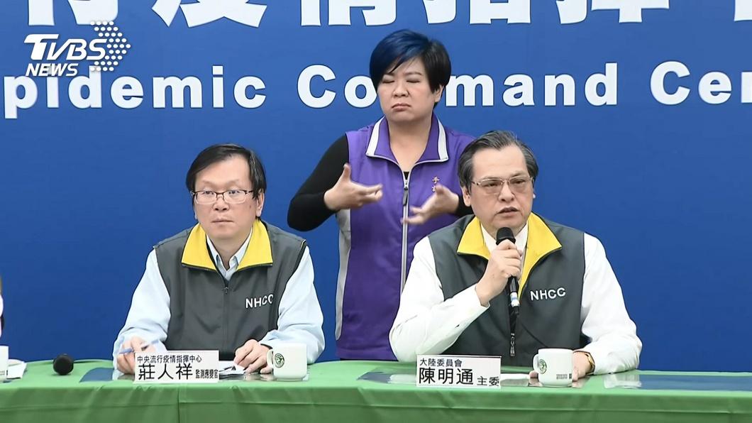 「小明說」掀藍綠大戰! 藍委轟民進黨推責任