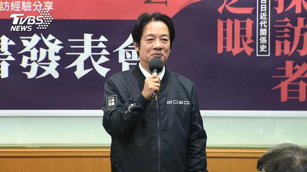 副總統賴清德。(圖/TVBS資料畫面) 賴清德:中國踐踏民主潮流 盼港人不要放棄信仰