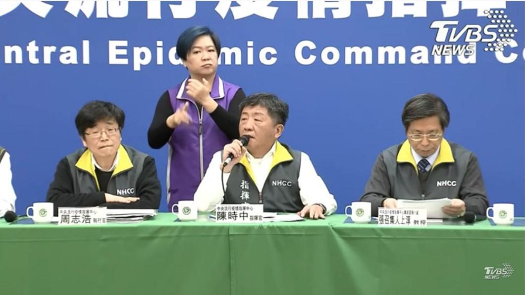 圖/TVBS 新冠肺炎患者增3人康復出院 其餘病況穩定