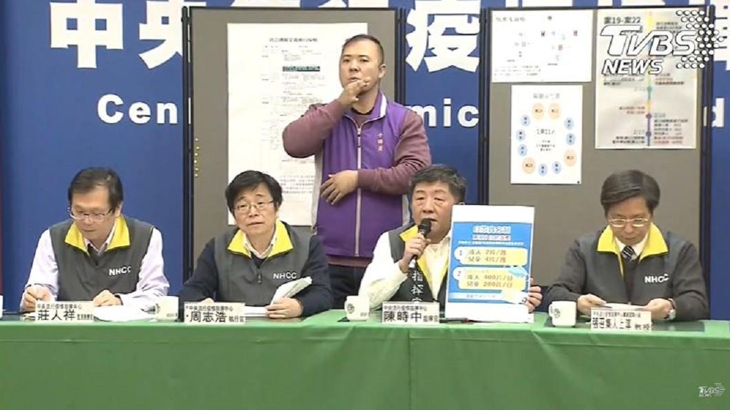 (圖/TVBS) 首例身亡司機家庭聚餐 母和外甥女婿確診新冠肺炎