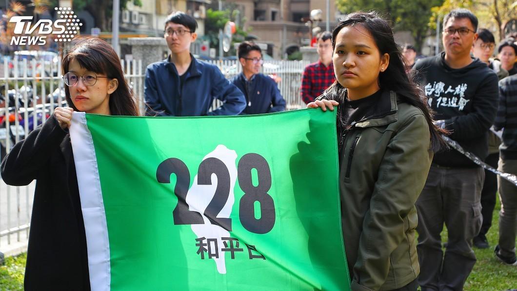 圖/中央社 二二八73週年拒絕遺忘 40個團體邀人民上街
