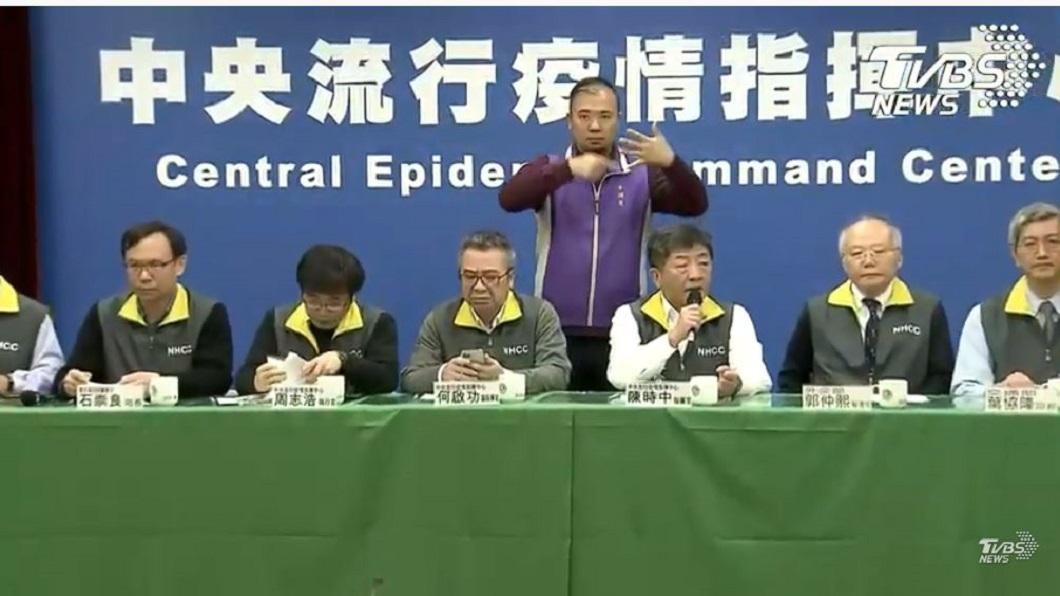 圖/TVBS 新冠肺炎確診增至23例 白牌車司機妹妹也染病