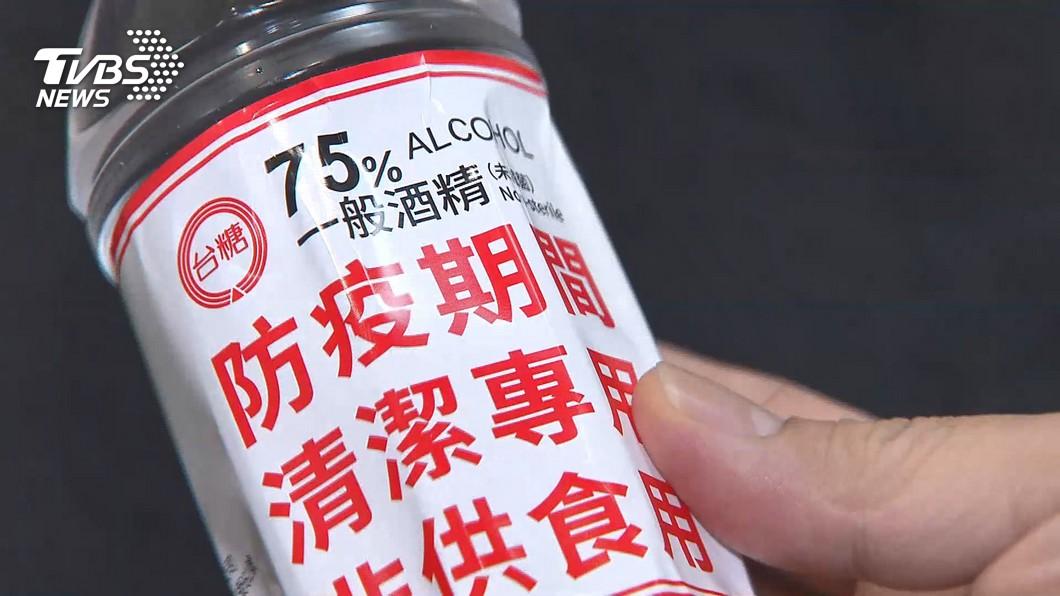 (圖/TVBS資料畫面) 台糖「75%酒精」全家開賣了 1人限購1瓶