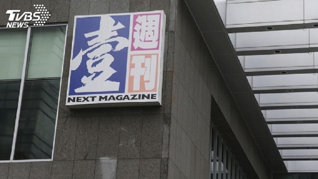 《壹週刊》驚傳將吹襲燈號。(示意圖/TVBS) 台灣狗仔始祖!《壹週刊》驚傳將吹熄燈號