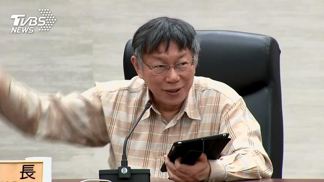 圖/TVBS資料照 罷韓後誰是民進黨下個目標? 柯文哲:我推薦侯友宜