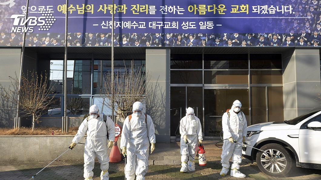 圖/達志影像美聯社 韓千人「邪教聚會」大感染 女信徒一人傳37人