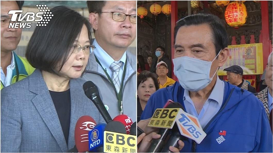 總統蔡英文、前總統馬英九。(圖/TVBS資料畫面) 以行政命令開放美豬 馬英九:總統應向人民道歉