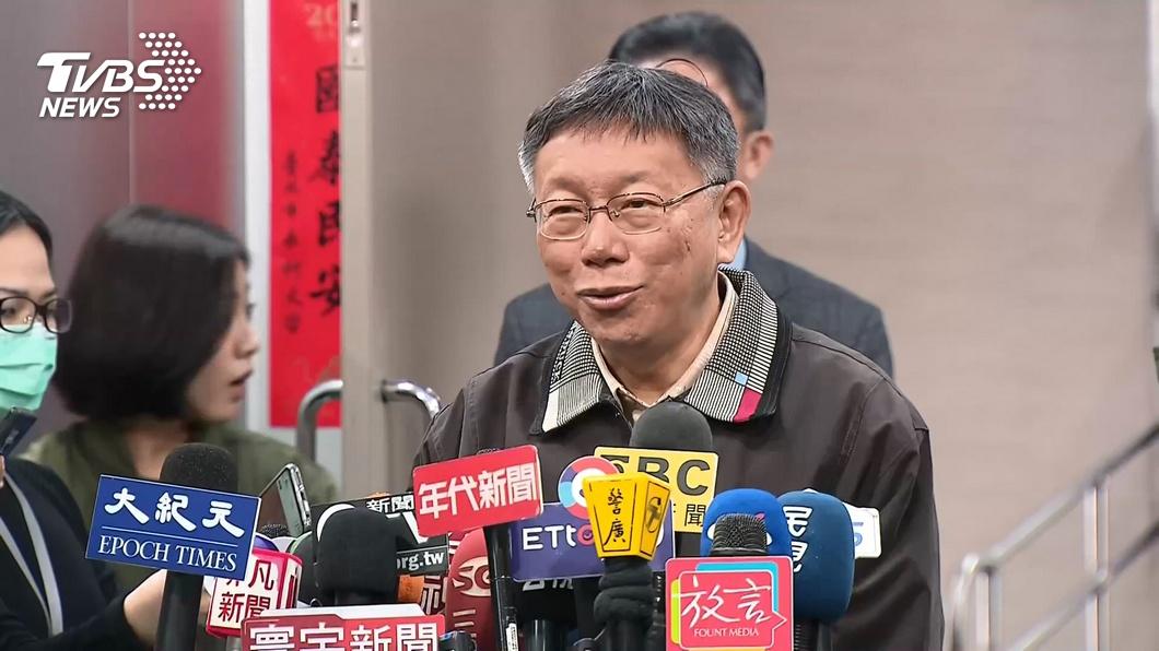 圖/TVBS資料照 1/4人同意就能罷韓! 柯文哲:選罷法制度應討論修改