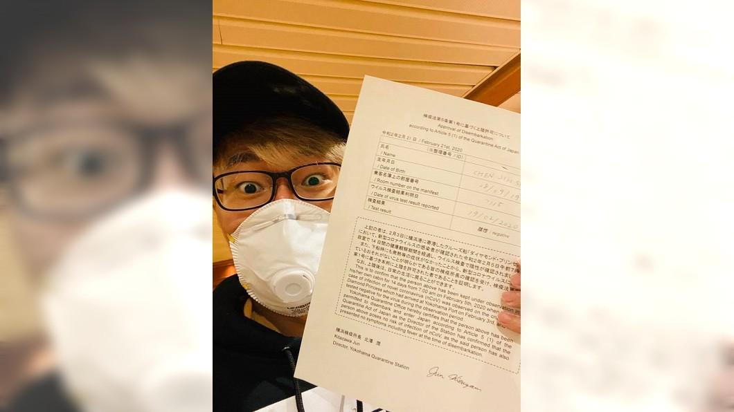 圖/翻攝自陳日昇臉書 鑽石公主號最後5台人下船 魔術師檢測陰性出關