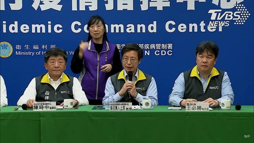 (圖/TVBS) 台又增武漢肺炎家庭群聚 專家:「零星」社區感染