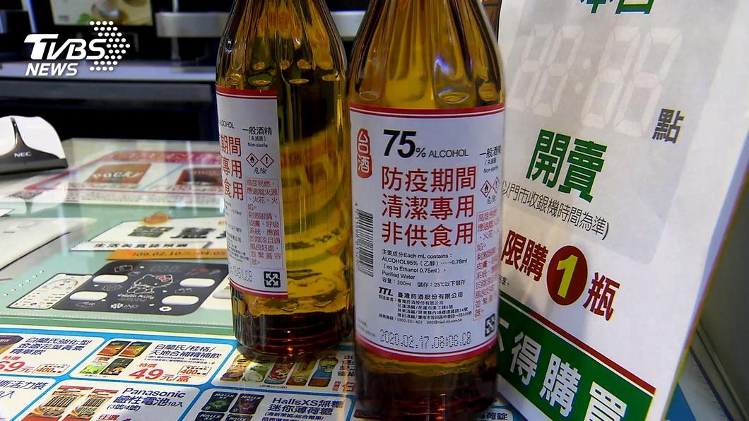 台酒推出300毫升裝防疫酒精。(圖/TVBS資料畫面) 防疫酒精不必囤 300毫升小家庭可用一個月