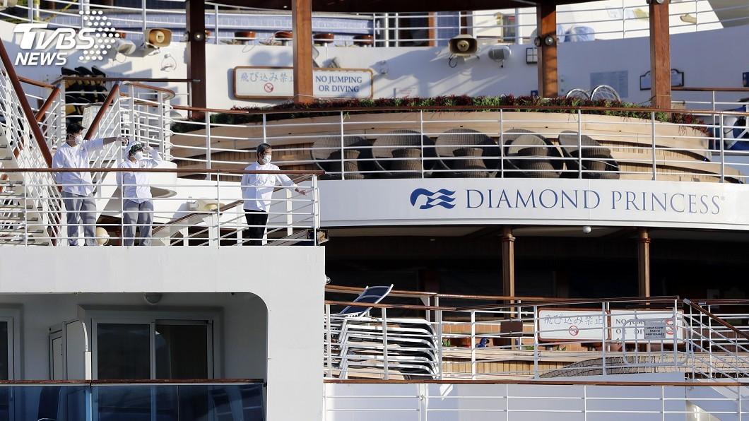 圖/達志影像美聯社 追查鑽石公主號傳染源 香港老人否認是傳播者