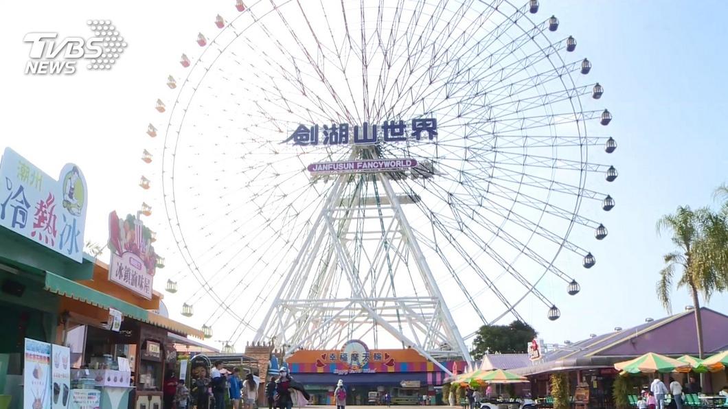 遊樂園端午連假推出優惠活動。(圖/TVBS資料畫面) 最低只要「銅板」價!端午連假玩樂園享超低價門票