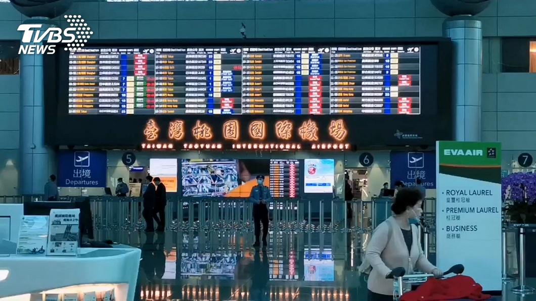 桃園國際機場。(圖/中央社) 桃機成全球首家通過TCFD航空產業 力抗氣候變遷