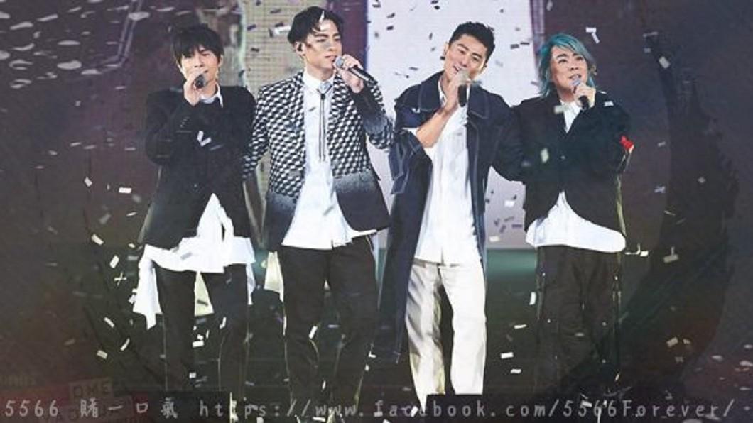 圖/翻攝自5566 賭一口氣臉書 快訊/肺炎疫情升級 5566高雄演唱會確定延期