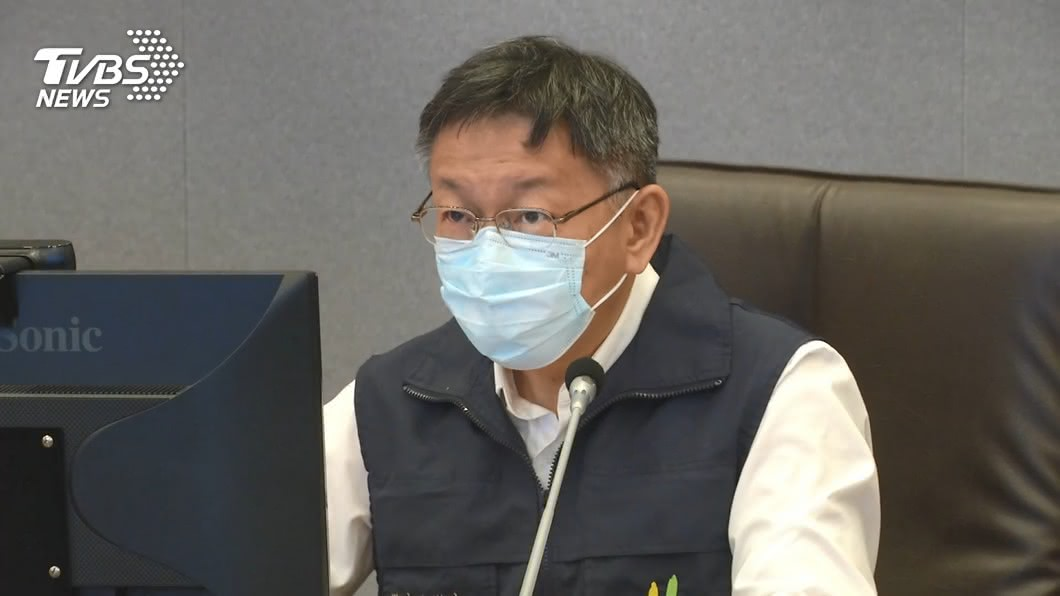 台北市長柯文哲。(圖/TVBS資料畫面) 政治人物信任度民調墊底 柯文哲:處在谷底