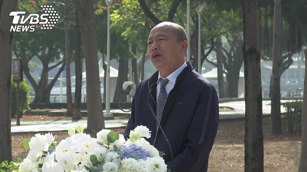 韓國瑜參加 二二八事件73周年追思紀念會(圖/TVBS) 口誤!228追思會「講成823」 韓國瑜火速道歉