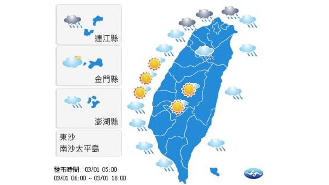 圖/中央氣象局 鋒面通過及東北季風增強 東部雨勢大北轉涼