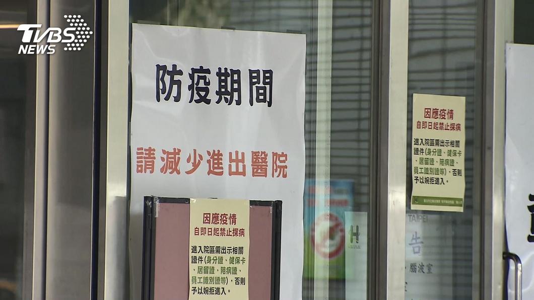 陳時中宣布北北桃醫院、長照機構不開放探病。(圖/TVBS資料畫面) 華航諾富特風暴擴大 北北桃即起不開放醫院、長照機構探病
