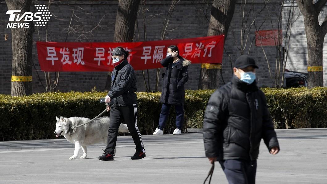 圖/達志影像美聯社 武漢肺炎遍全球 中國:人類命運共同體合作防疫