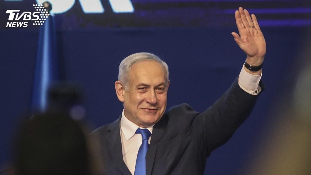 圖/達志影像美聯社 以色列1年內第3次大選 尼坦雅胡宣布勝選