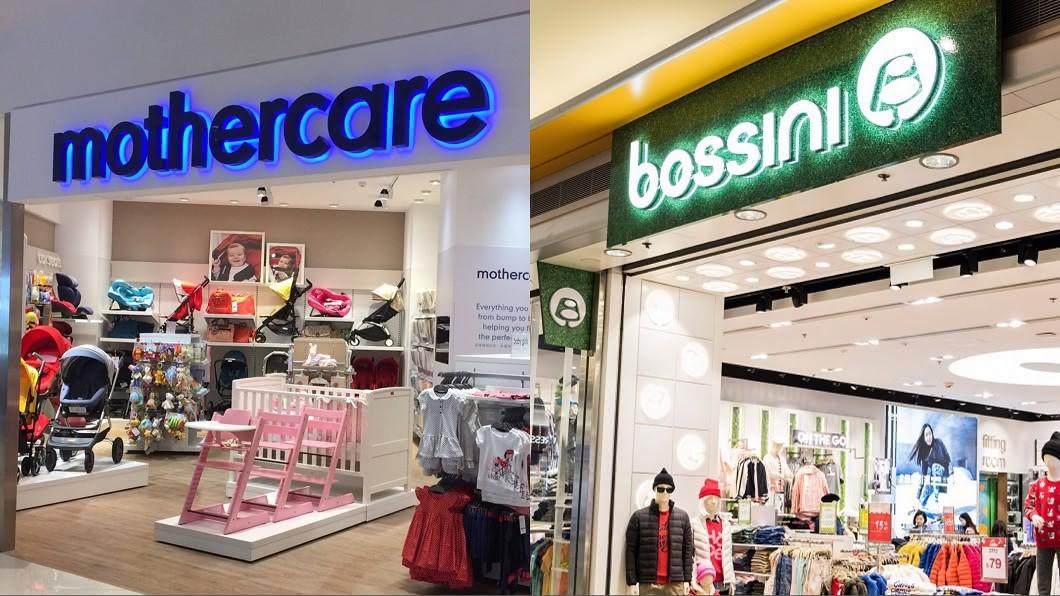 bossini和mothercare將全面撤出台灣市場。(圖/TVBS資料照、翻攝自mothercare Taiwan臉書) 驚!2品牌宣布「全面撤出台灣」 美華泰也傳出結束營業