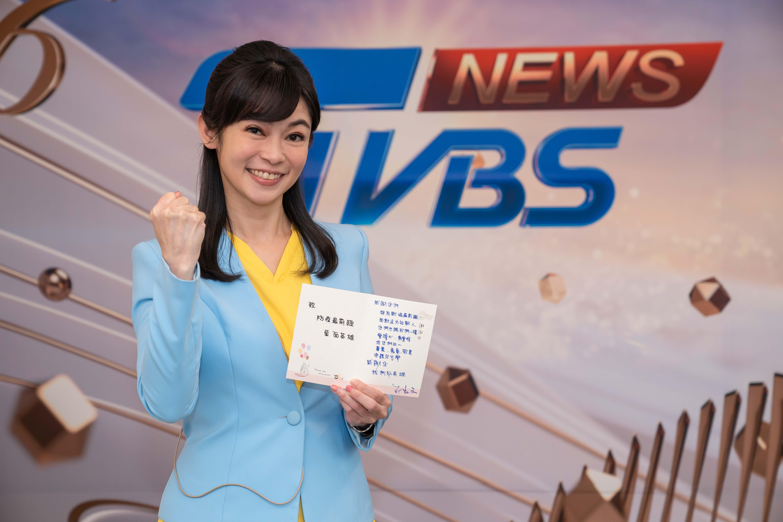圖/TVBS提供 鄭凱云影音傳力量 臉書發活動「為防疫蒙面英雄加油」