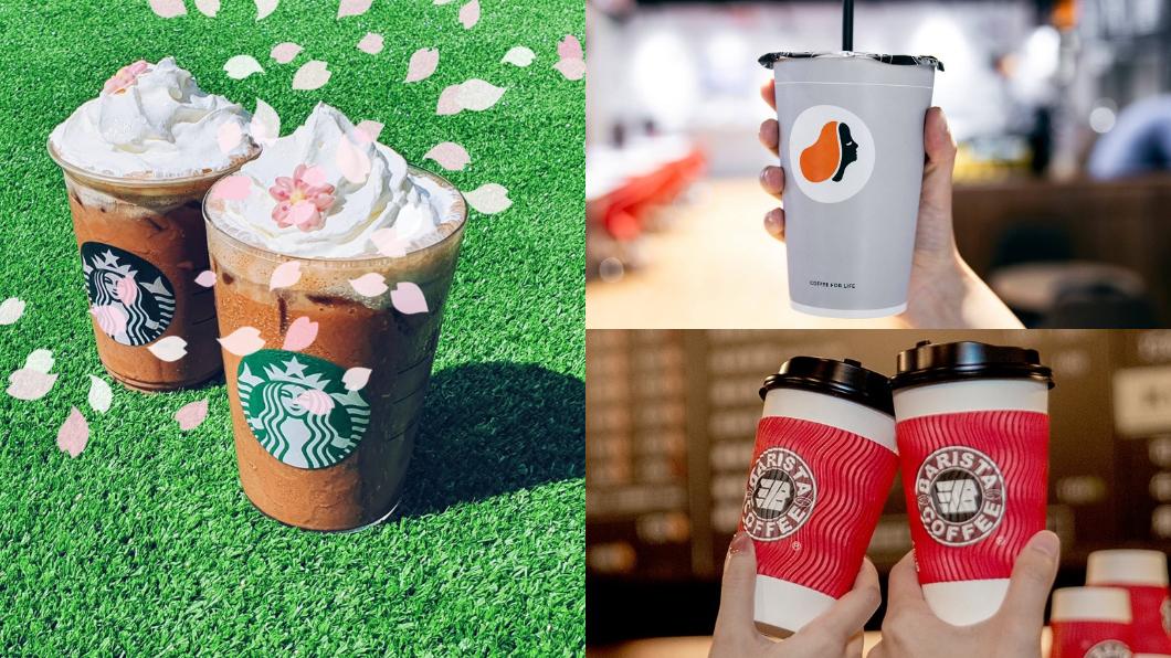 (翻攝/星巴克、路易莎咖啡、西雅圖極品咖啡臉書) 星巴克買1送1不間斷 路易莎首推寄杯優惠PK