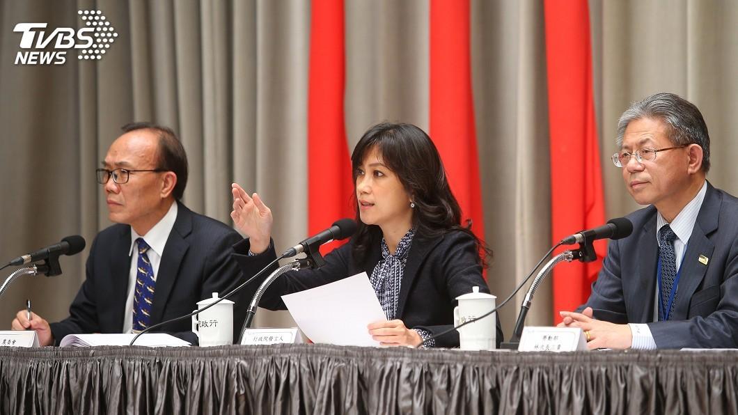 圖/中央社 政院:防檢疫民眾趴趴走 疫情中心將訂裁罰指引