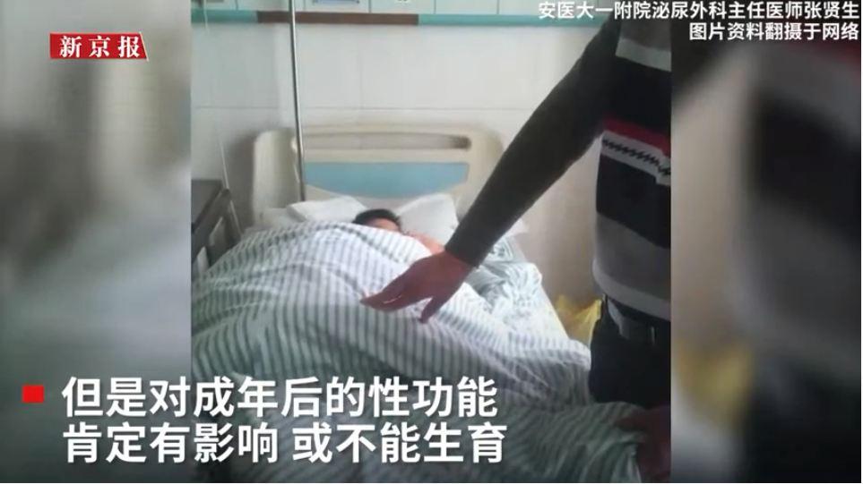 安徽1名11歲男童,日前遭狠心繼母割斷生殖器。(圖/翻攝自YouTube) 繼母持刀割斷11歲男童生殖器 醫師驚:沒見過這麼狠的