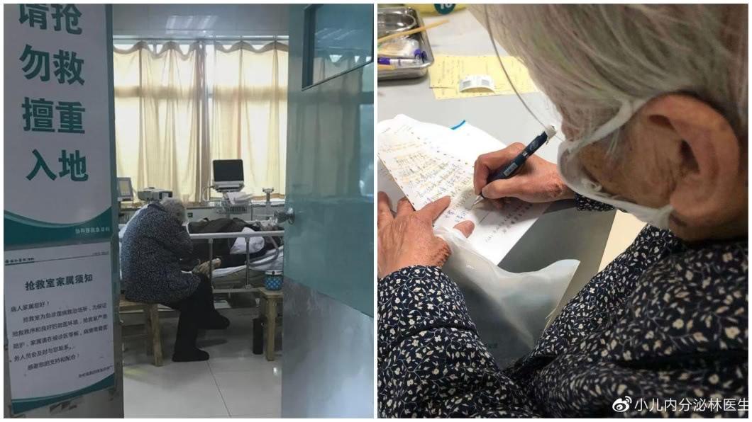 武漢1鳴90歲的老奶奶,因為64歲的兒子確診罹患新冠肺炎,她在醫院照顧4天4夜,還寫信給兒子加油打氣。(圖/翻攝自紅星新聞和微博合成) 90歲母顧64歲新冠肺炎兒4天4夜 醫揭超催淚真相