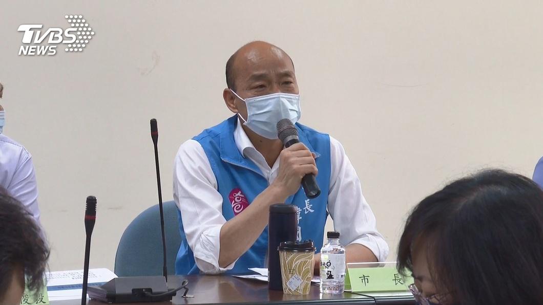 圖/TVBS資料畫面 高市議會臨時會擬開3天 韓國瑜未表態是否出席