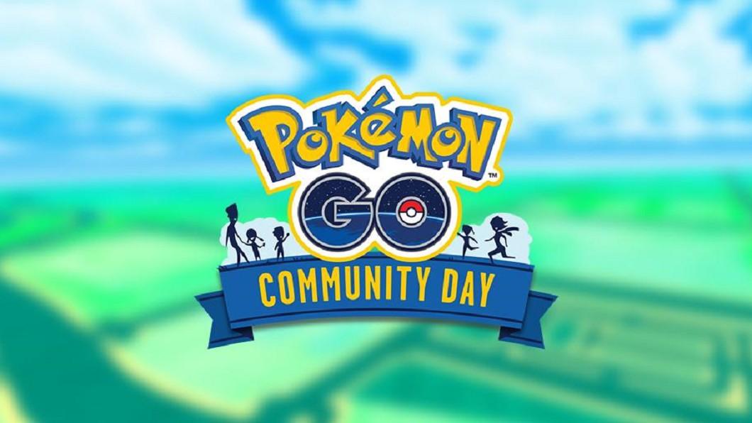 讓《Pokémon GO》粉絲期待的寶可夢社群日宣布延期,讓許多網友崩潰。(圖/截自Pokémon GO推特) 《Pokémon GO》社群日延期 網哭:不愧是凱西
