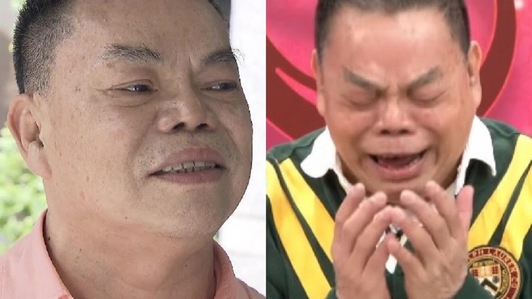 蔡頭演出蘇州正妹開視訊看到他便嚎啕大哭。(圖/翻攝自YouTube命運好好玩頻道、TVBS資料照) 網交半年開視訊 蔡頭慘遭氣質正妹痛譙「他X的!」