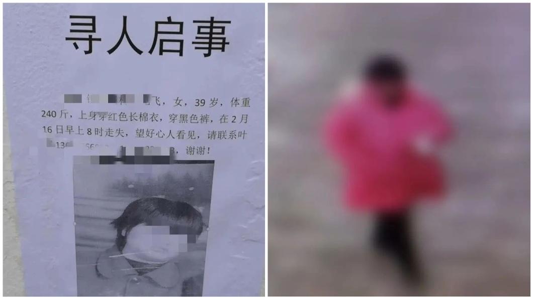 浙江1名婦人離奇失蹤在山林17天,竟然平安無事地回來。(圖/翻攝自新浪網) 婦失蹤山林17天…曝神秘帶路人 家屬驚:他已死20年