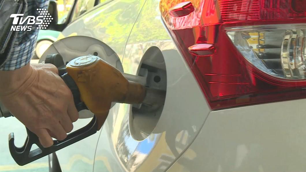 (圖/TVBS) 汽油價格估下週不調整 柴油漲0.1元