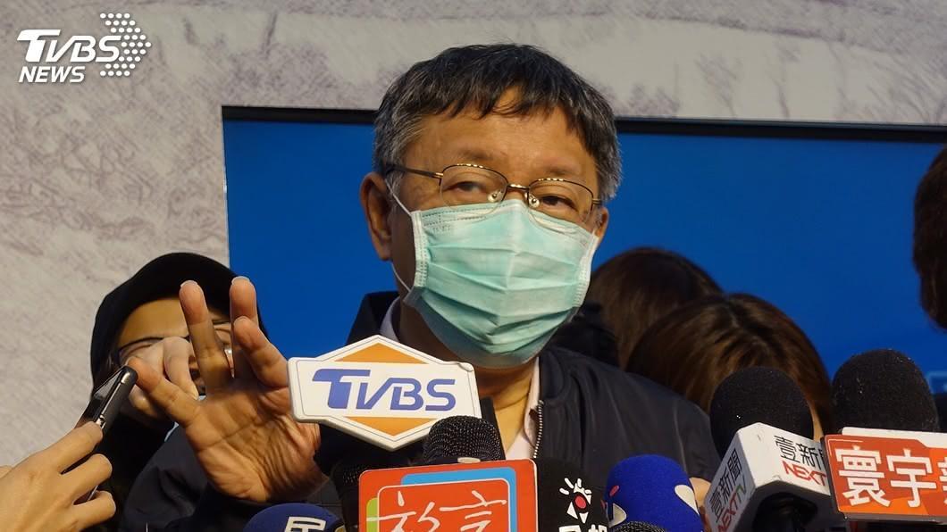 圖/中央社 柯文哲談緋聞事件感到慚愧 要求黨部檢討調整