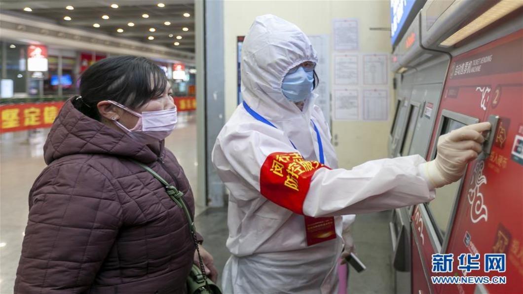 圖/翻攝自 新華網 防疫情「倒灌」 北京入境旅客隔離費需自付