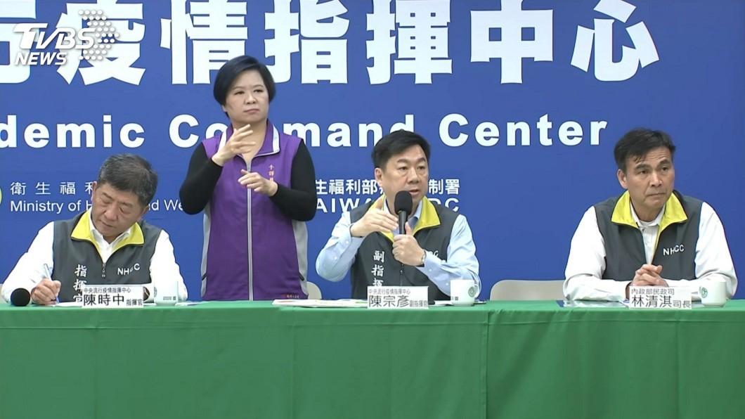 圖/TVBS 航空業防疫 機組員赴外站嚴守房內用餐不外出