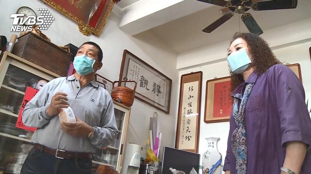 (圖/TVBS資料畫面) 妻跟團遊「土耳其」挨轟 里長:難不成判死刑?