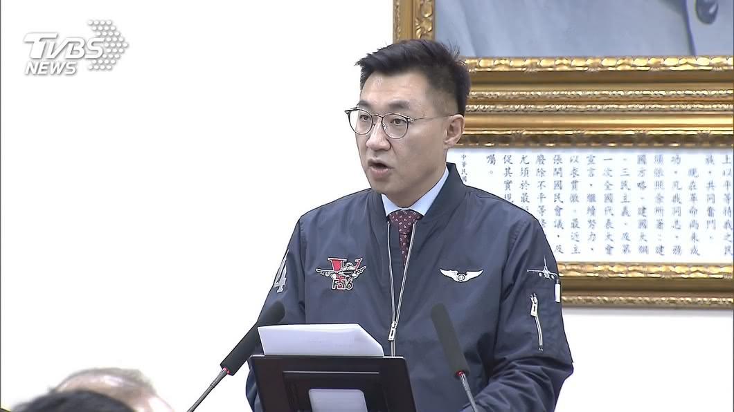 資料畫面/TVBS 批蔡520談話未提「勞工」 江啟臣:4年承諾全跳票