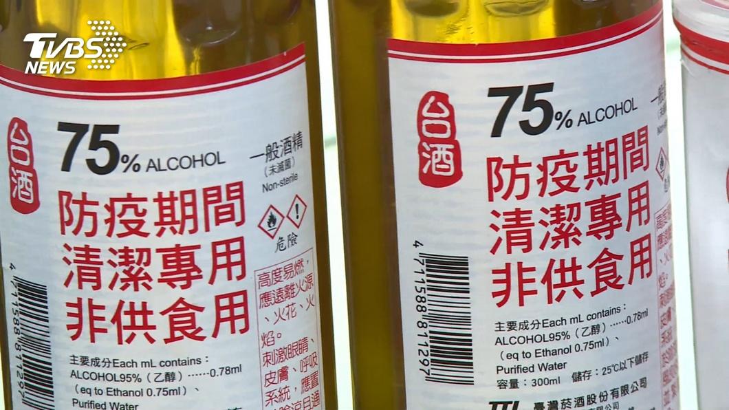 精原料關稅減半措,延長實施半年至8月26日止。(圖/TVBS資料畫面) 藥用酒精原料關稅減半措施 再延半年至8/26