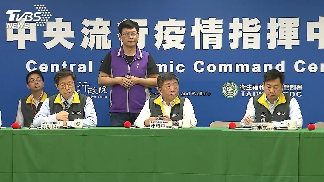 圖/TVBS 台灣是否進入社區傳播? 陳時中:仍有一條件不符