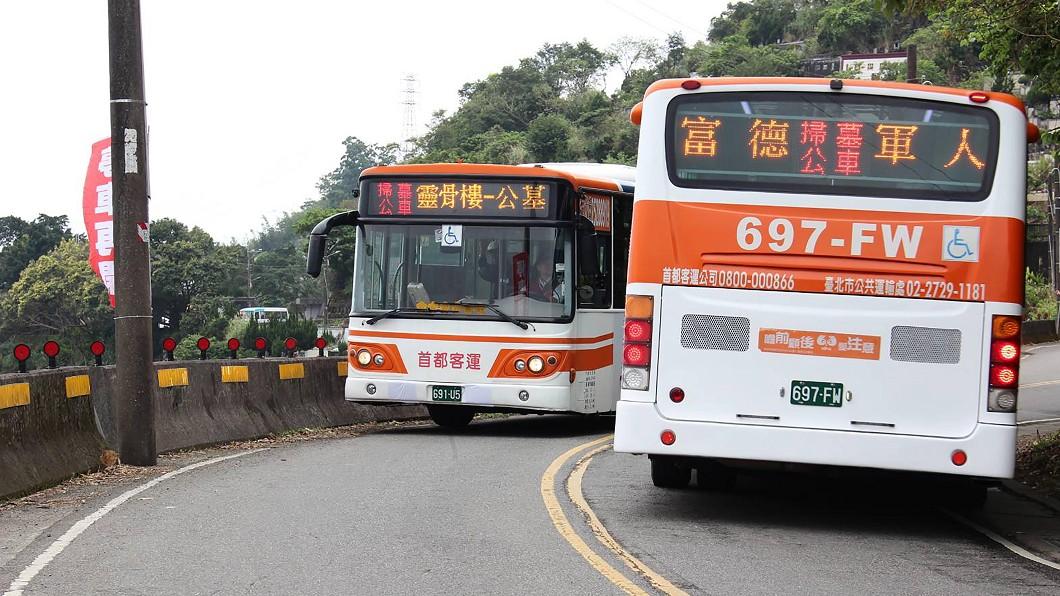 圖/首都客運提供 北市5條免費掃墓公車 沒戴口罩司機可拒載