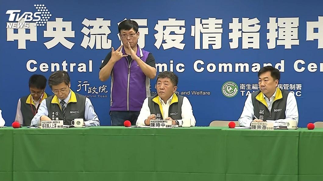 圖/TVBS 談打斷記者提問 陳時中:用假象等字眼像指控
