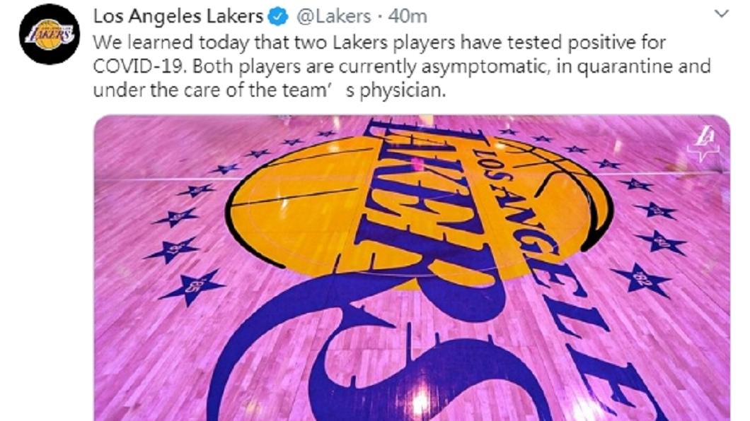 湖人隊宣布有2名球員確診新冠肺炎。(圖/翻攝自湖人隊推特) 湖人2球員確診 塞爾提克後衛史馬特自曝遭感染